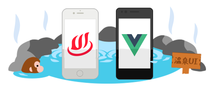 Onsen UI and Vue.js
